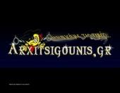 Arxitsigounis